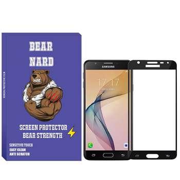 محافظ صفحه نمایش برنارد مدل FUB_01 مناسب برای گوشی موبایل سامسونگ Galaxy J530/J5 Pro