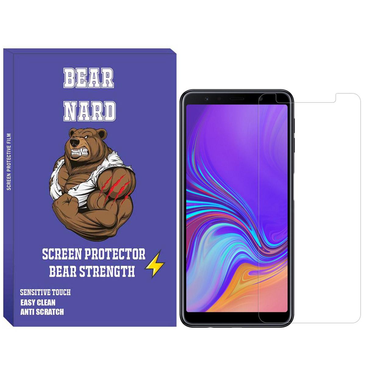 محافظ صفحه نمایش برنارد مدل SDB_01 مناسب برای گوشی موبایل سامسونگ Galaxy A750/A7 2018