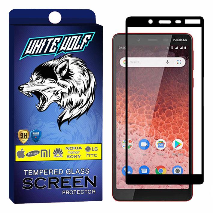 محافظ صفحه نمایش وایت ولف مدل WGF مناسب برای گوشی موبایل نوکیا 1 Plus