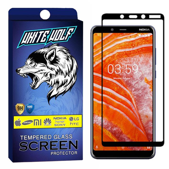 محافظ صفحه نمایش وایت ولف مدل WGF مناسب برای گوشی موبایل نوکیا 3.1 Plus