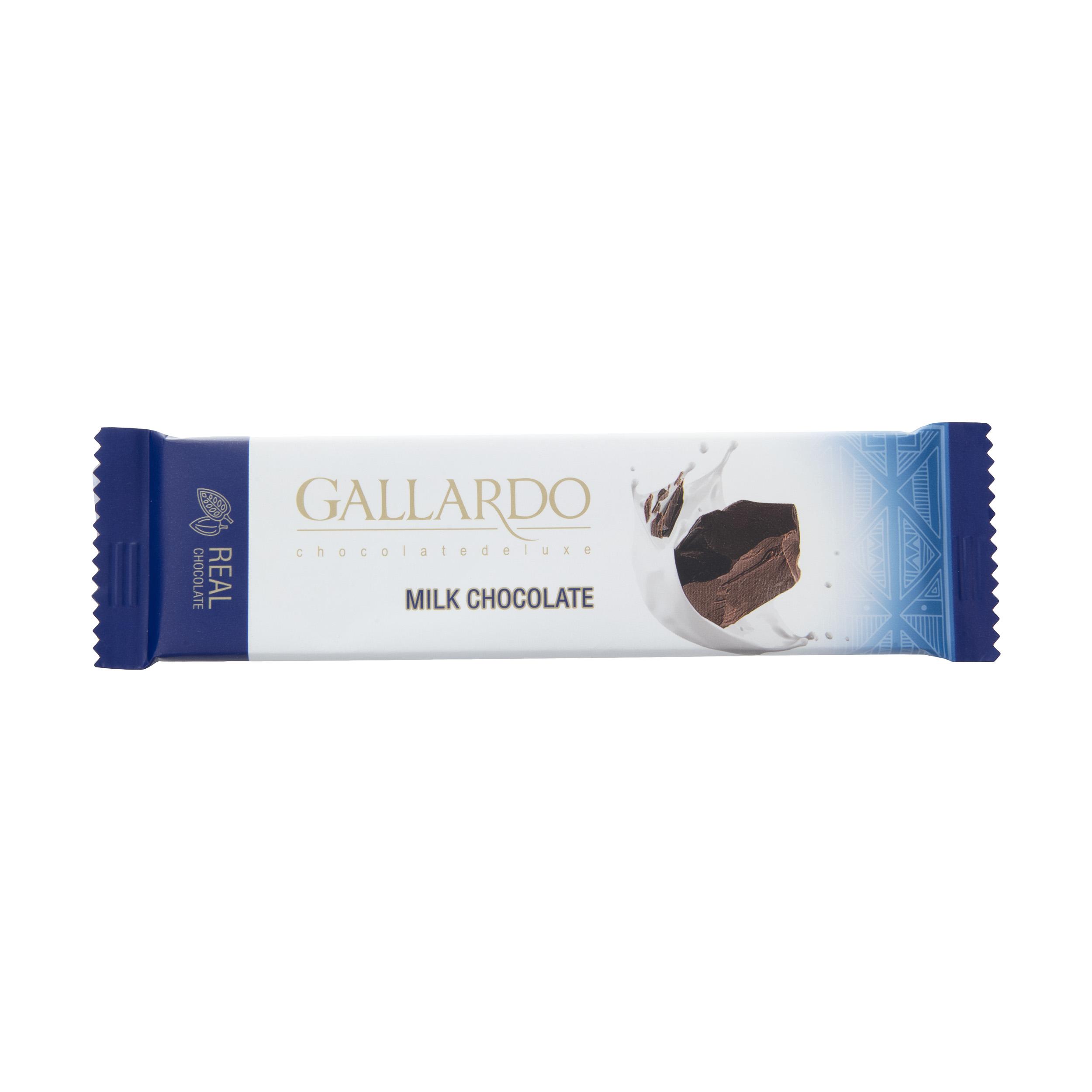شکلات تابلت فرمند سری گالاردو مقدار 23 گرم