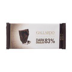 شکلات تلخ 83 درصد فرمند سری گالارد مقدار 65 گرم