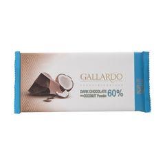 شکلات تلخ 60 درصد با پودر نارگیل فرمند سری گالاردو مقدار 65 گرم