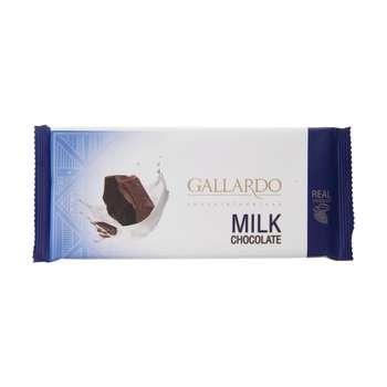 شکلات شیری گالاردو فرمند مقدار 65 گرم