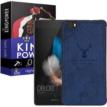 کاور کینگ پاور مدل D21 مناسب برای گوشی موبایل هوآوی P8 Lite