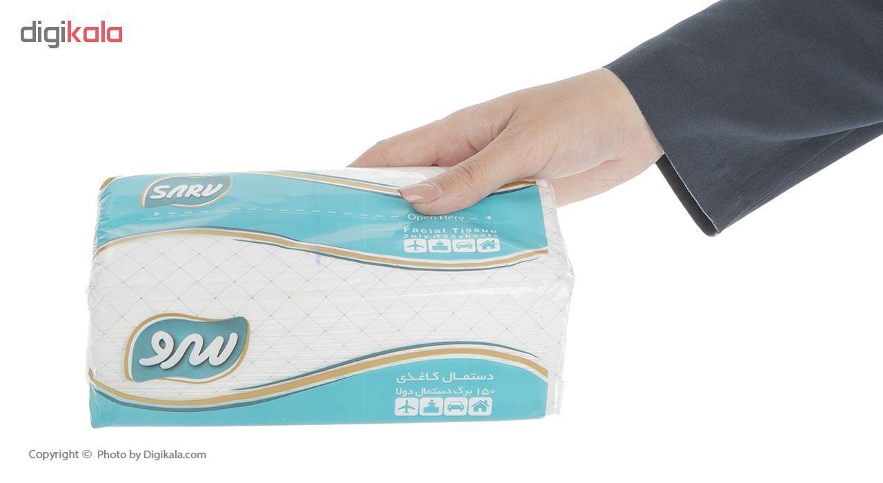 دستمال کاغذی 150 برگ(دولایه) سرو طرح فیروزه بسته 8 عددی main 1 2