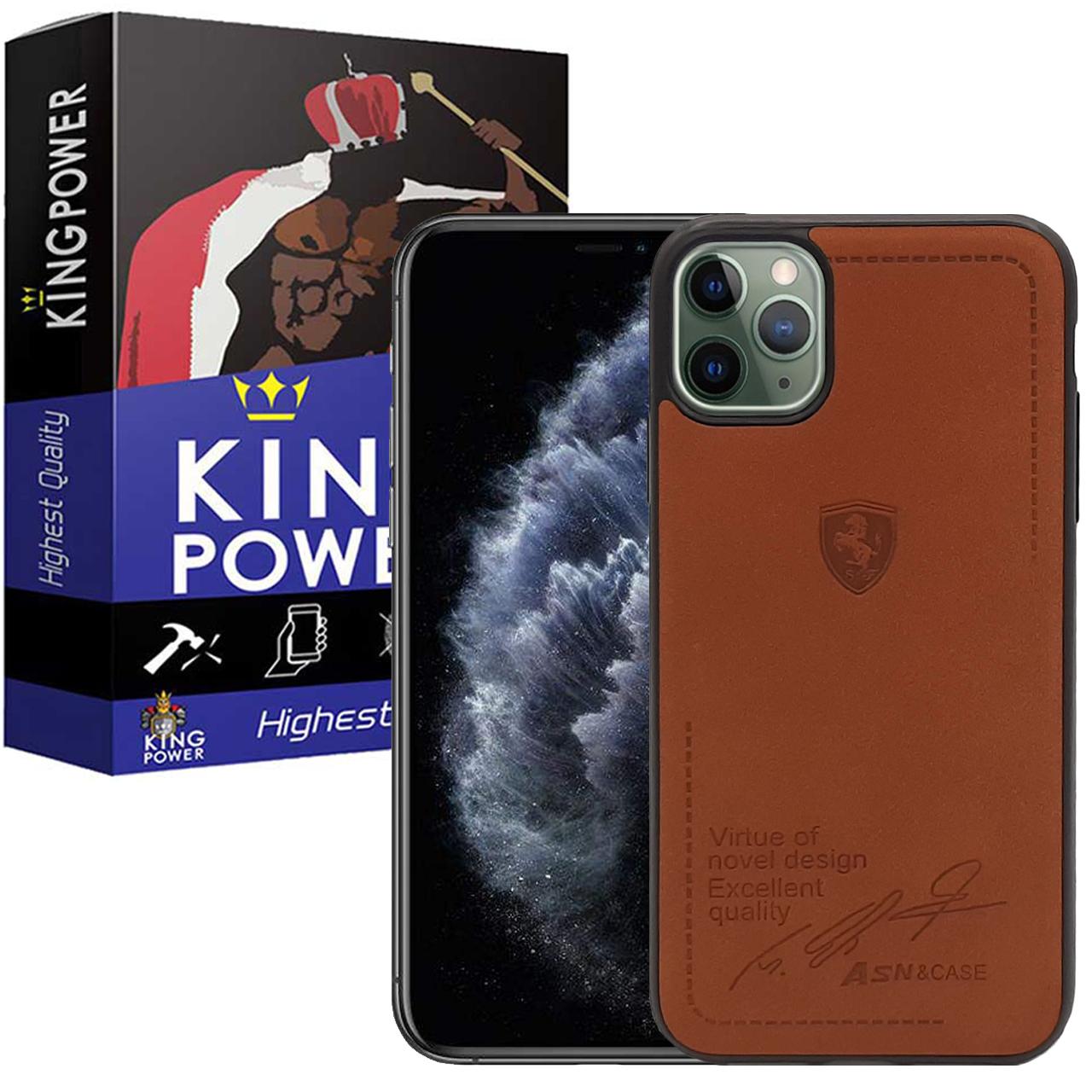 کاور کینگ پاور مدل X21 مناسب برای گوشی موبایل اپل IPhone 11 Pro Max