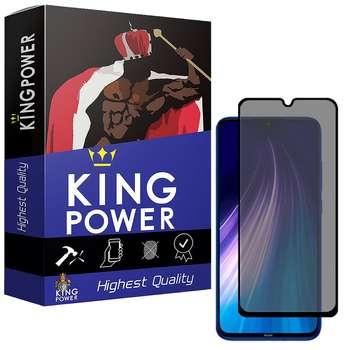 محافظ صفحه نمایش حریم شخصی کینگ پاور مدل KPPC مناسب برای گوشی موبایل شیائومی Redmi Note 8 Pro