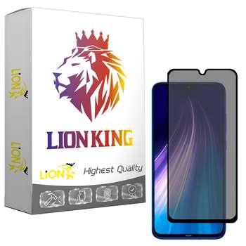محافظ صفحه نمایش حریم شخصی لاین کینگ مدل LKPC مناسب برای گوشی موبایل شیائومی Redmi Note 8