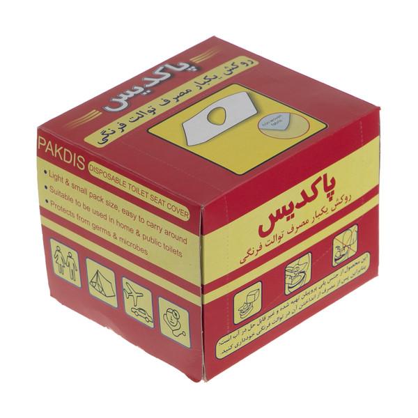 روکش یکبار مصرف توالت فرنگی پاکدیس کد P665 بسته 20 عددی