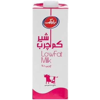 شیر کم چرب رامک - 1 لیتر