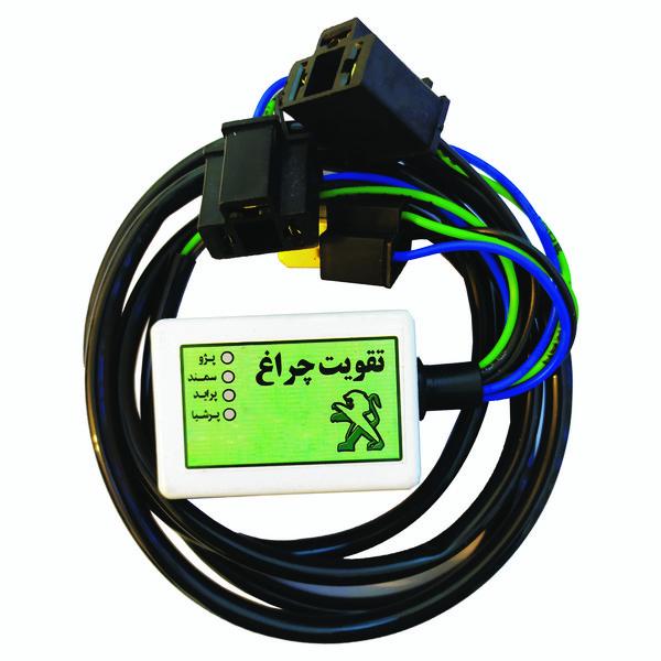 تقویت کننده چراغ خودرو کد 02