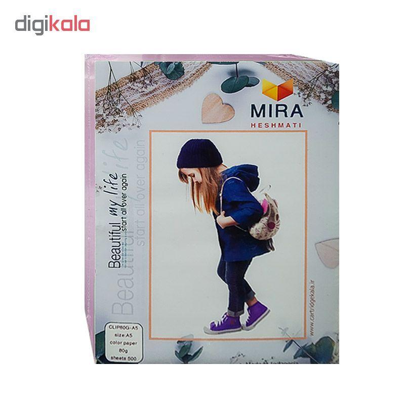 کاغذ A5 میرا مدل PMA-05 بسته 500 عددی main 1 7