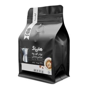پودر قهوه هارپاگ مدل black-arsham مقدار 250 گرم