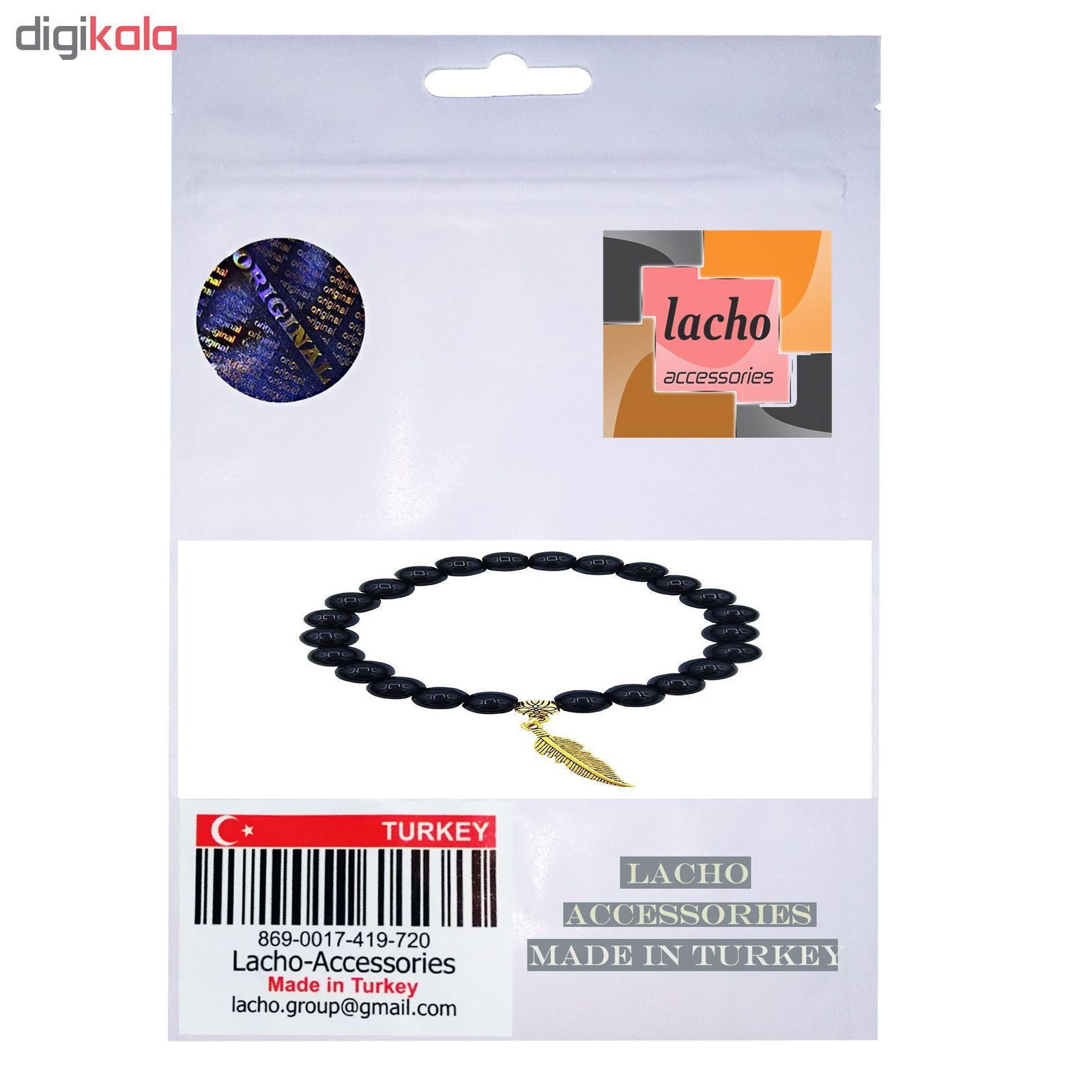 دستبند زنانه لاچو کد 54655 main 1 3