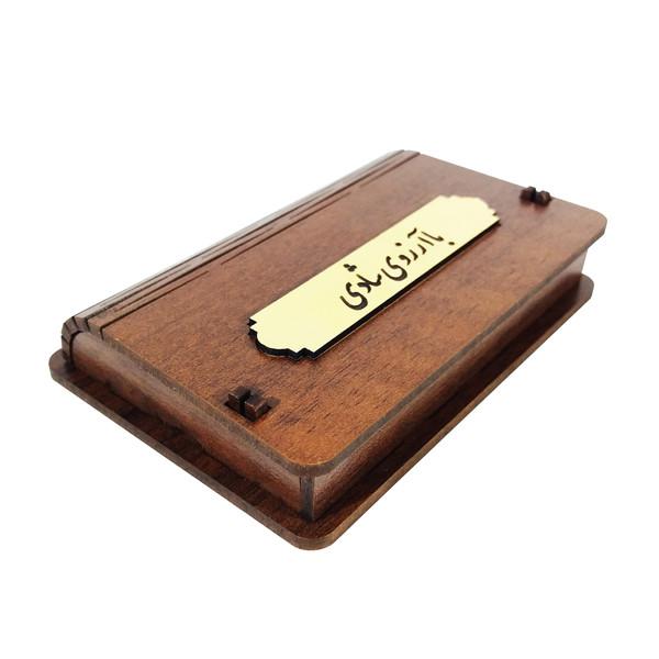 جعبه هدیه مدل NG9003