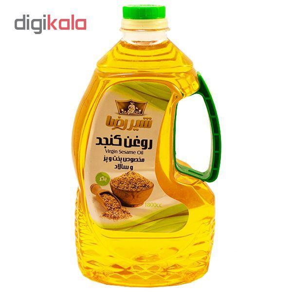 روغن کنجد بکر شیررضا - 1.8 لیتر main 1 3