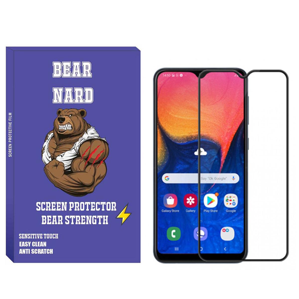 محافظ صفحه نمایش برنارد مدل FUB_01 مناسب برای گوشی موبایل سامسونگ Galaxy A10