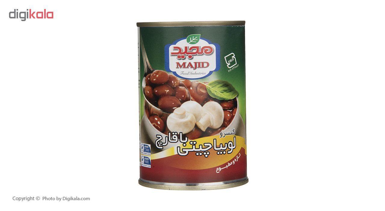 کنسرو خوراک لوبیا چیتی با قارچ مجید - 400 گرم main 1 3