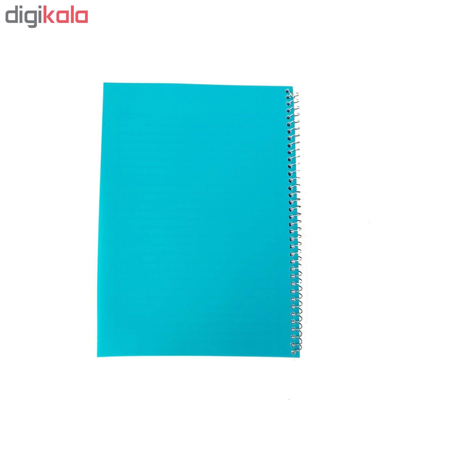 دفتر مشق کد DM02 main 1 1