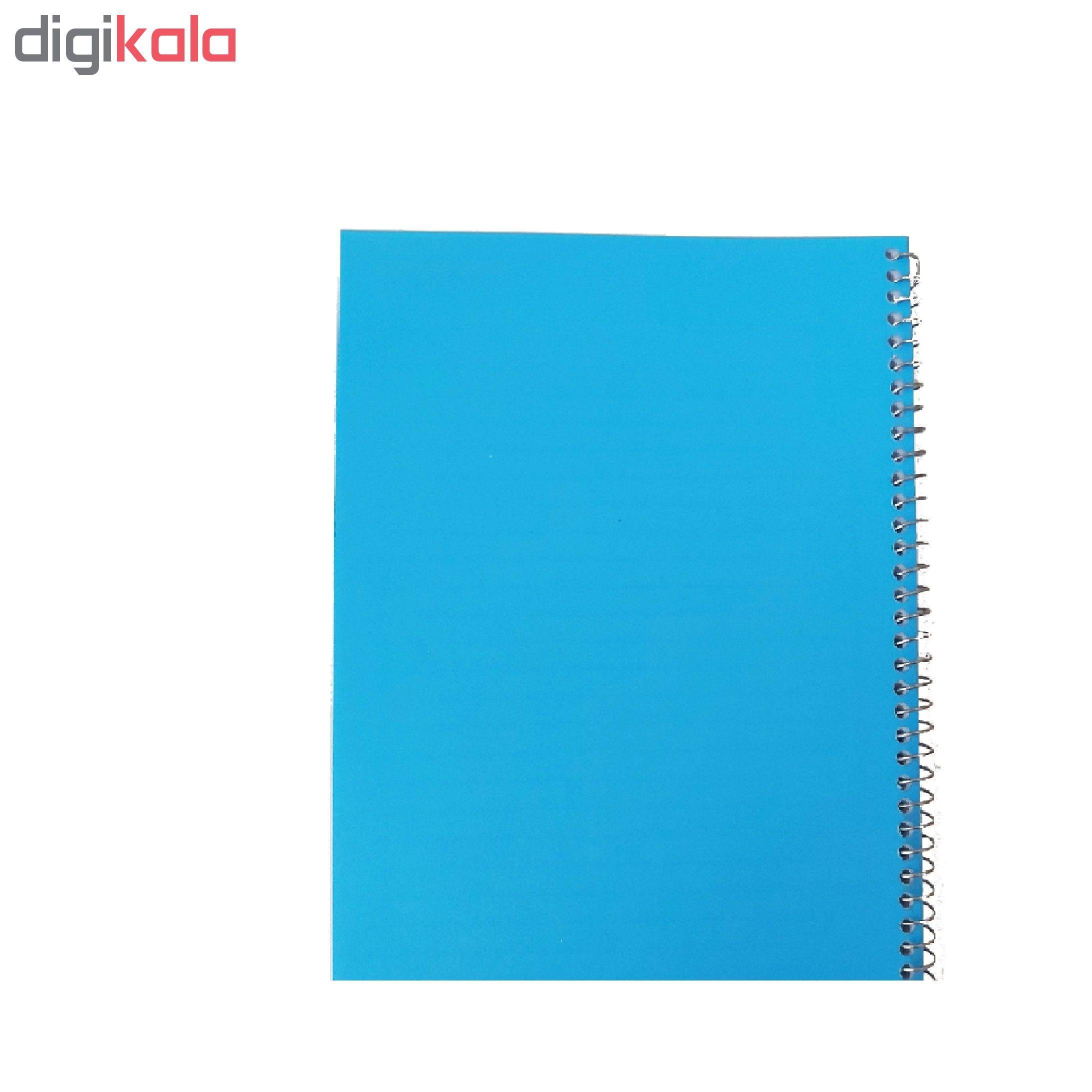 دفتر مشق کد DM02 main 1 2