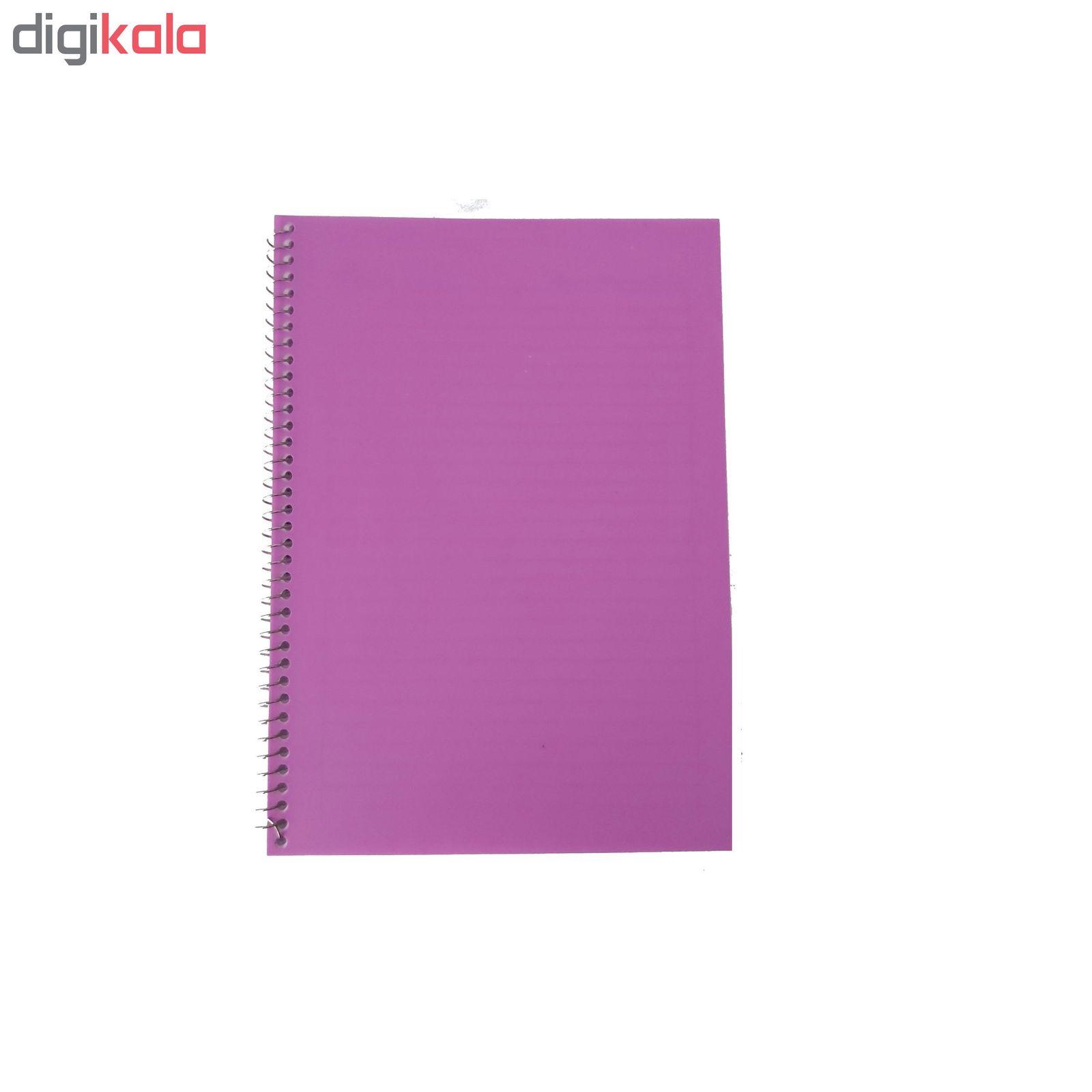 دفتر مشق کد DM02 main 1 4
