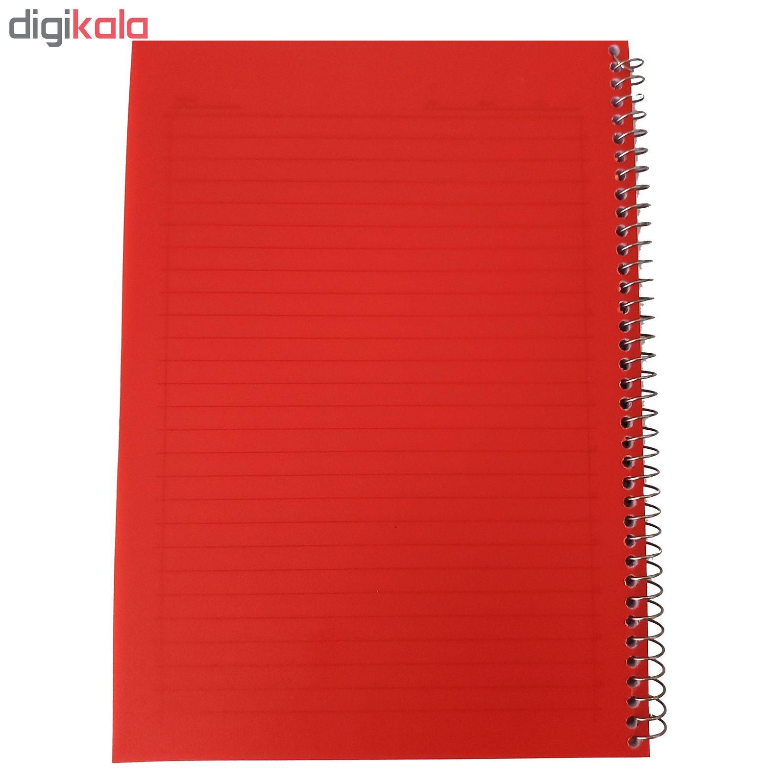 دفتر مشق کد DM02 main 1 7