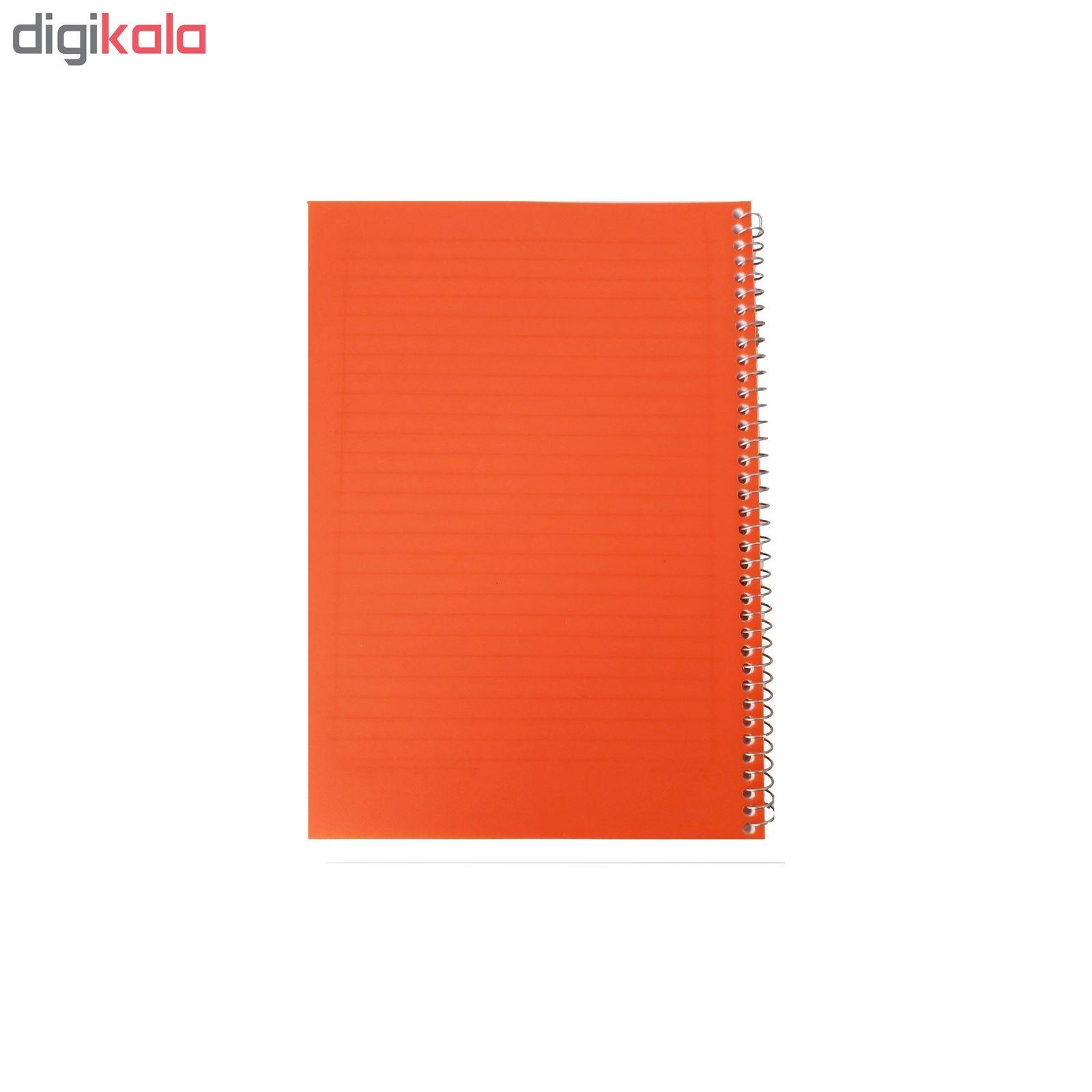 دفتر مشق کد DM02 main 1 9