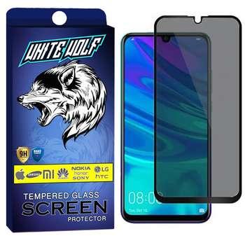 محافظ صفحه نمایش حریم شخصی وایت ولف مدل WGP مناسب برای گوشی موبایل سامسونگ Galaxy A30s