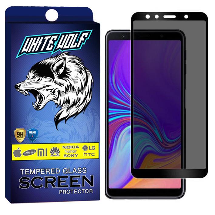 محافظ صفحه نمایش حریم شخصی وایت ولف مدل WGP مناسب برای گوشی موبایل سامسونگ Galaxy A7 2018