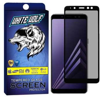 محافظ صفحه نمایش حریم شخصی وایت ولف مدل WGP مناسب برای گوشی موبایل سامسونگ Galaxy A8 Plus 2018