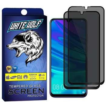 محافظ صفحه نمایش حریم شخصی وایت ولف مدل WGP مناسب برای گوشی موبایل سامسونگ Galaxy A50 بسته 2 عددی