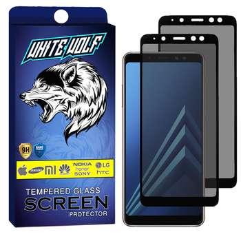 محافظ صفحه نمایش حریم شخصی وایت ولف مدل WGP مناسب برای گوشی موبایل سامسونگ Galaxy A8 Plus 2018 بسته 2 عددی