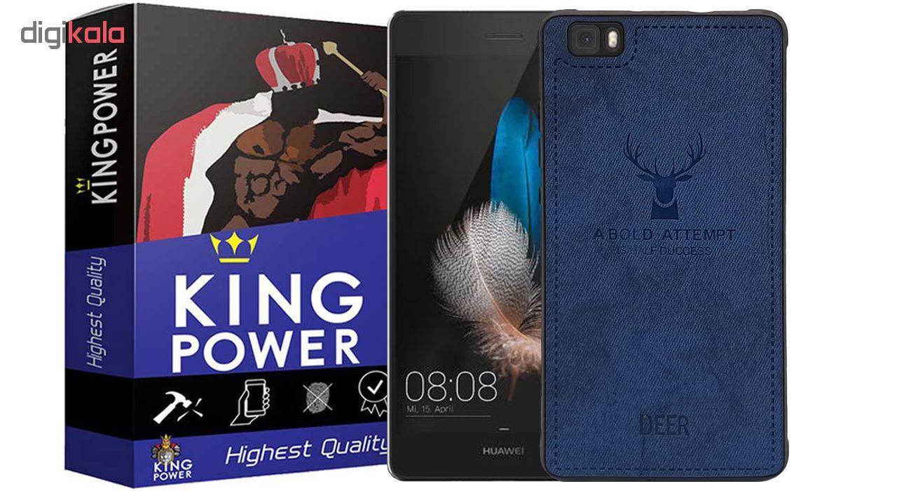 کاور کینگ پاور مدل D21 مناسب برای گوشی موبایل هوآوی P8 Lite main 1 1