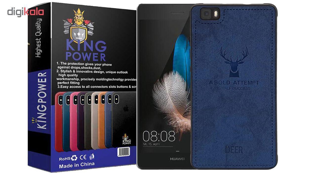 کاور کینگ پاور مدل D21 مناسب برای گوشی موبایل هوآوی P8 Lite main 1 2