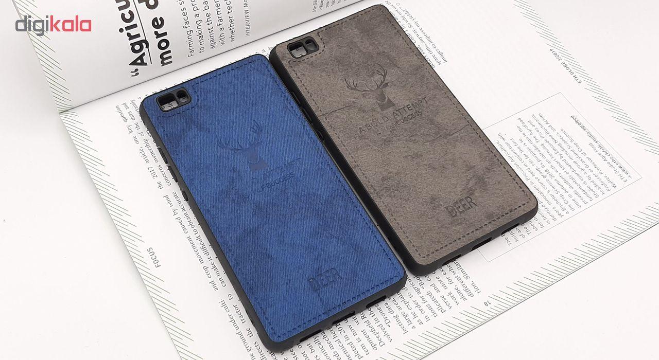 کاور کینگ پاور مدل D21 مناسب برای گوشی موبایل هوآوی P8 Lite main 1 3