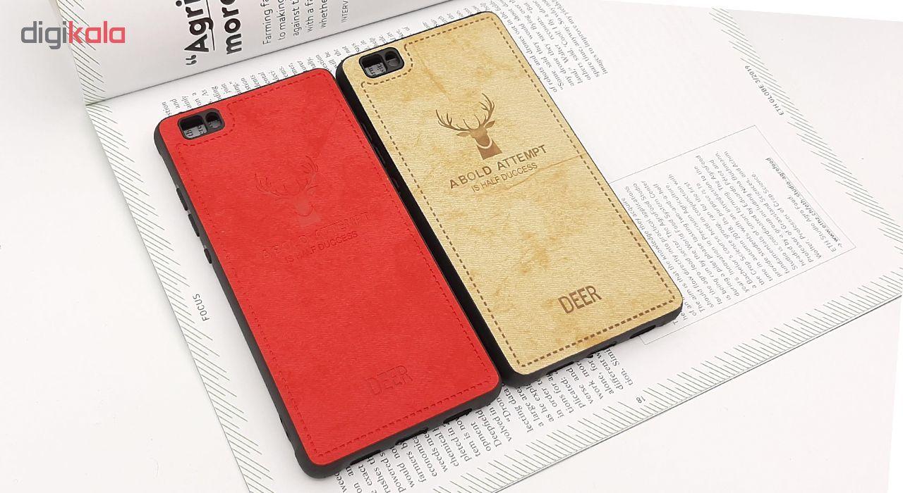 کاور کینگ پاور مدل D21 مناسب برای گوشی موبایل هوآوی P8 Lite main 1 5