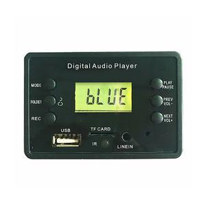 ماژول پخش و ضبط صدا مدل JK6608BT