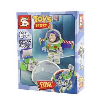 ساختنی اس وای مدل داستان اسباب بازی ها 4 باز لایتیر کد SY6699-2