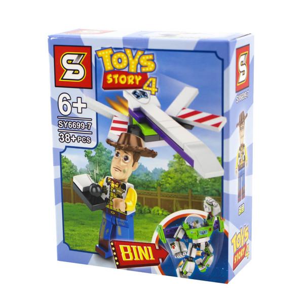 ساختنی اس وای مدل داستان اسباب بازی ها 4 وودی کد SY6699-7