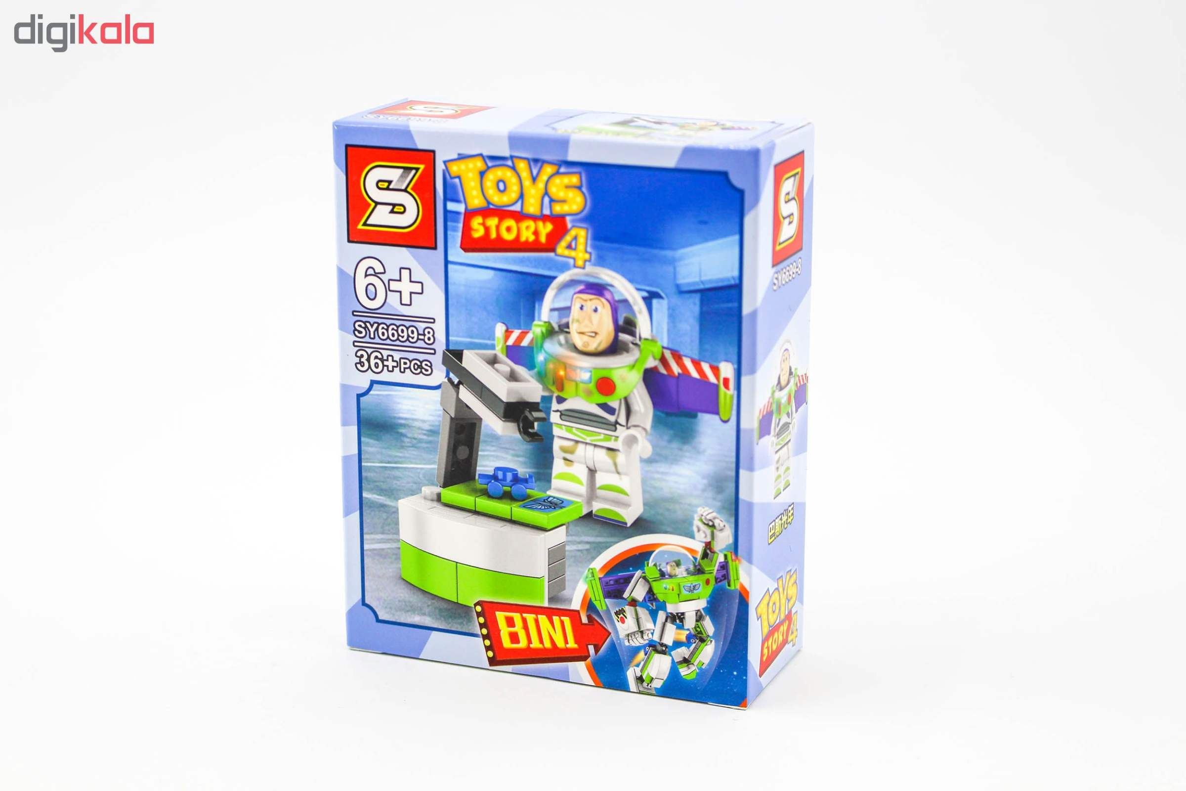 ساختنی اس وای مدل داستان اسباب بازی ها 4 باز لایتیر کد SY6699-8