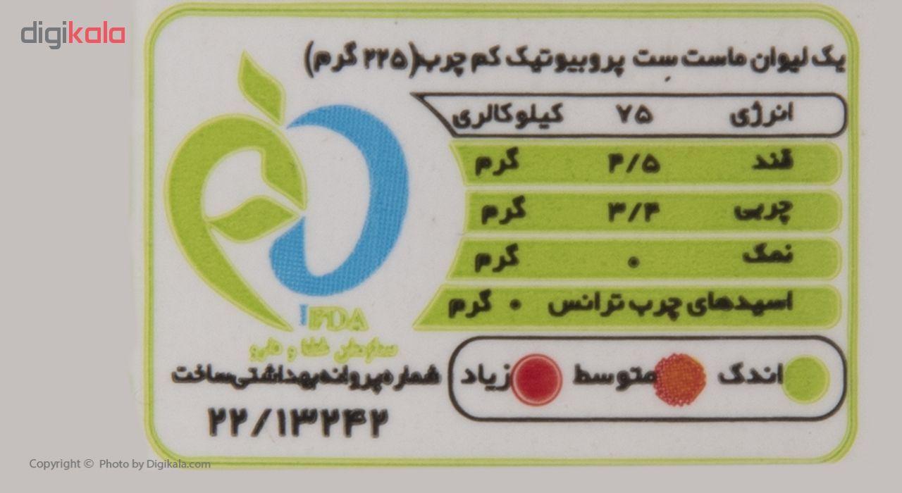 ماست ست لاکتاریس پروبیوتیک میهن مقدار 2 کیلو گرم main 1 3