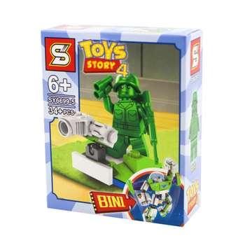 ساختنی اس وای مدل داستان اسباب بازی ها 4 سرباز کد SY6699-5