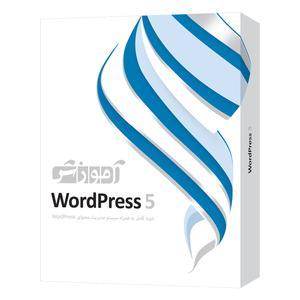 نرم افزار آموزش WordPress 5 شرکت پرند