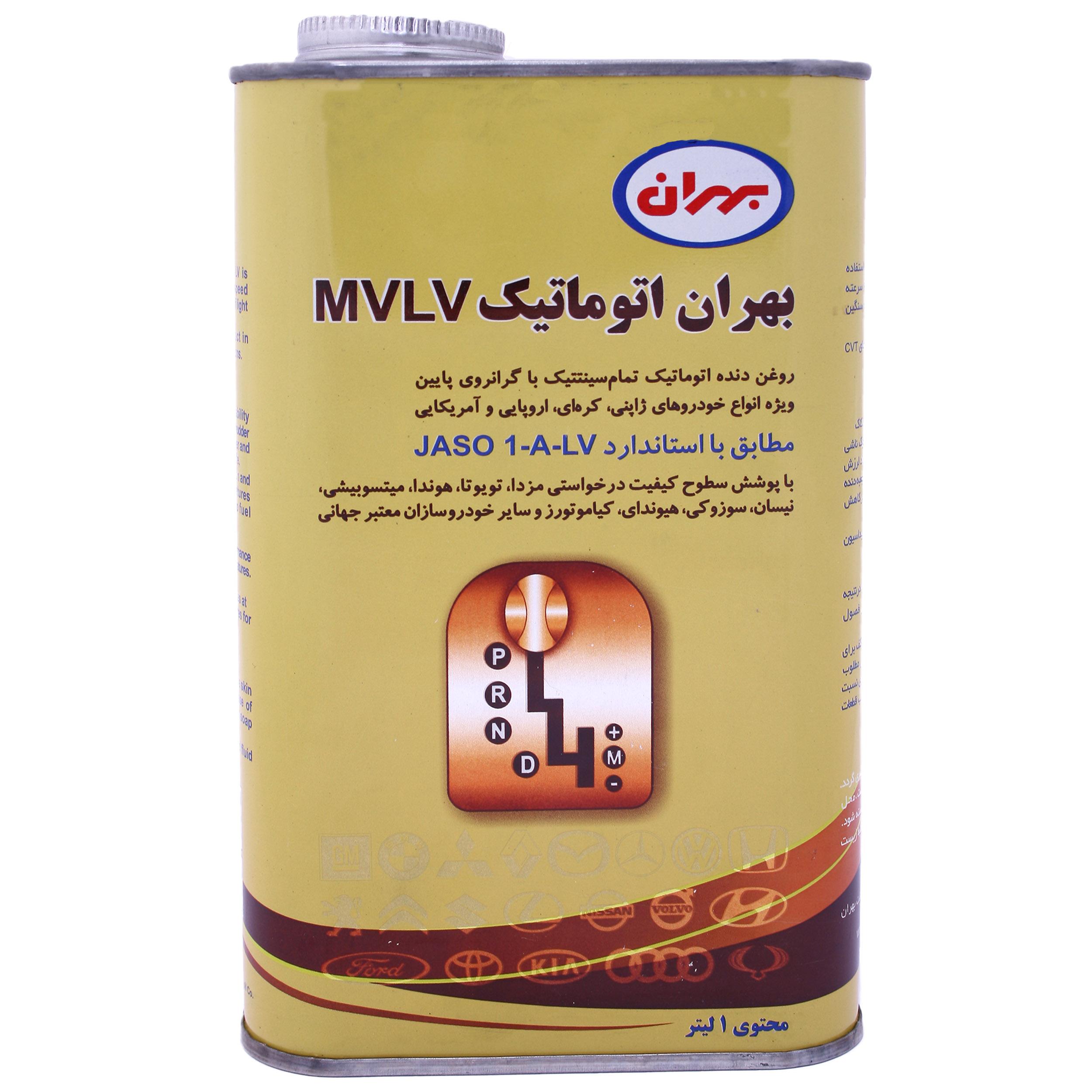 روغن گیربکس خودرو بهران مدل MVLV کد 022 حجم 1000 میلی لیتر