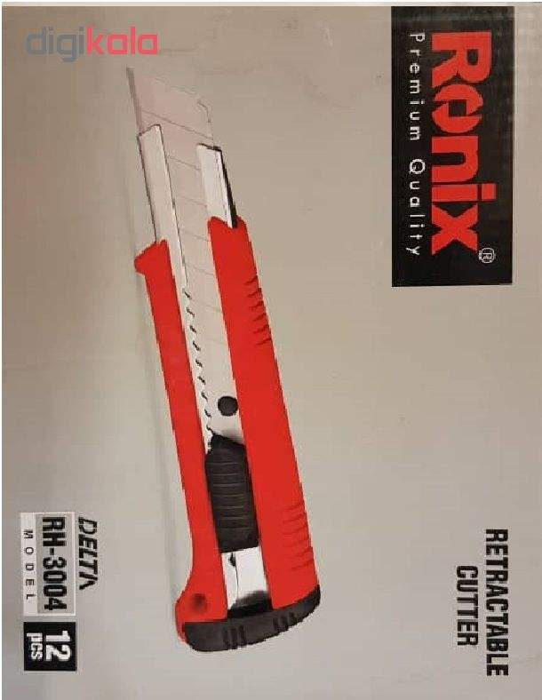 کاتر رونیکس مدل  RH-3004 main 1 2