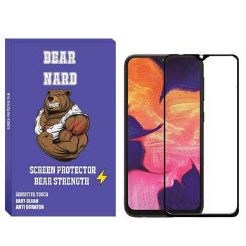 محافظ صفحه نمایش برنارد مدل FUB-01 مناسب برای گوشی موبایل سامسونگ Galaxy A10s