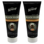 ماسک صورت رینو زیت مدل Black mask carbon active حجم 75 میلی لیتر مجموعه 2 عددی thumb