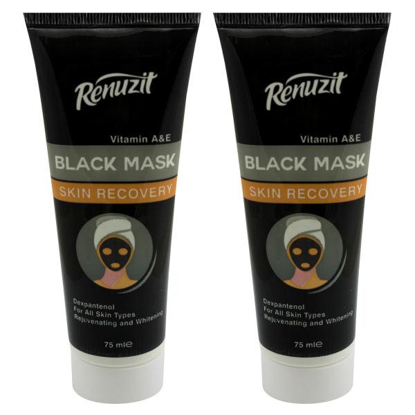 ماسک صورت رینو زیت مدل Black mask carbon active حجم 75 میلی لیتر مجموعه 2 عددی