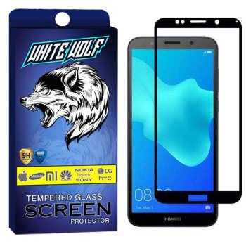 محافظ صفحه نمایش وایت ولف مدل WGF مناسب برای گوشی موبایل هوآوی Y5 Prime 2018